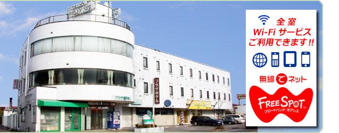ビジネスホテル 栃木県小山市 ...